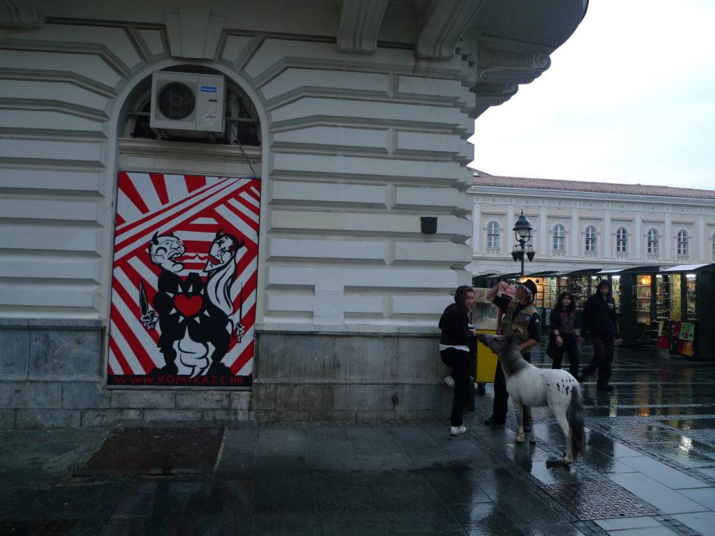 Mural by Ivana Armanini for the Festival of the Non-aligned Comics - NOVO DOBA, Belgrade, Serbia at Knez Mihajlova Street.