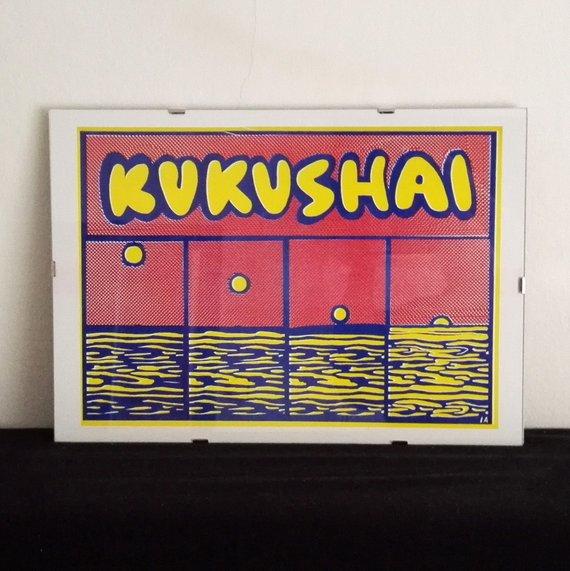 riso prints poster